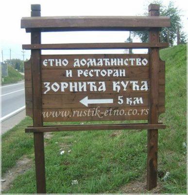Pano tabla za oznacavanje putukaza,destinacija,mesta